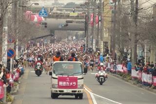 名古屋ウィメンズマラソン02.jpg