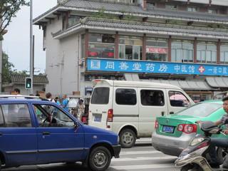 中国交通02